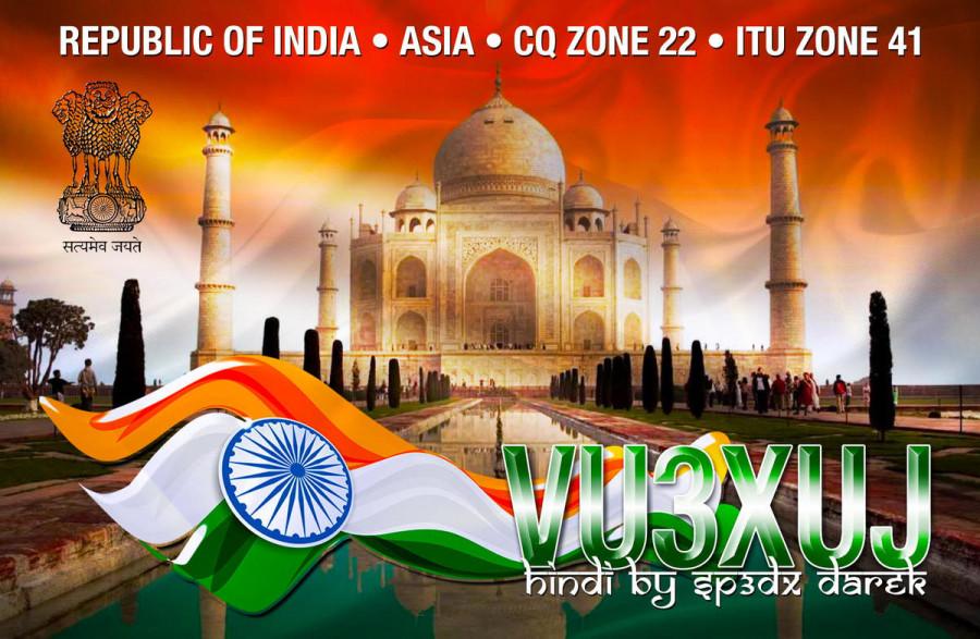 VU3XUJ Pune, India QSL Card