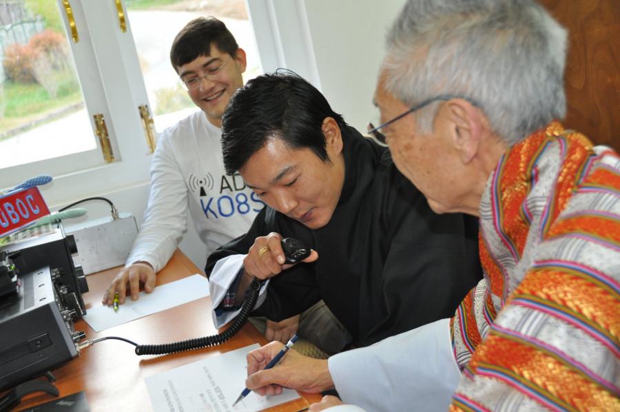 A5B HRH Prince Dasho Jigyel Ugyen Wangchuck QRV Image 1