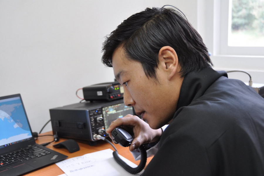 A5B HRH Prince Dasho Jigyel Ugyen Wangchuck QRV Image 2
