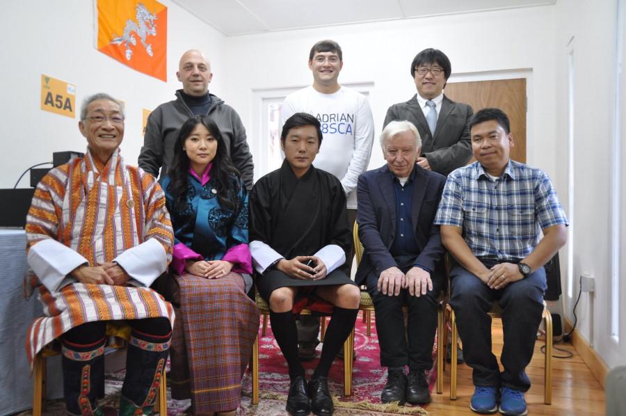 A5B HRH Prince Dasho Jigyel Ugyen Wangchuck QRV Image 3