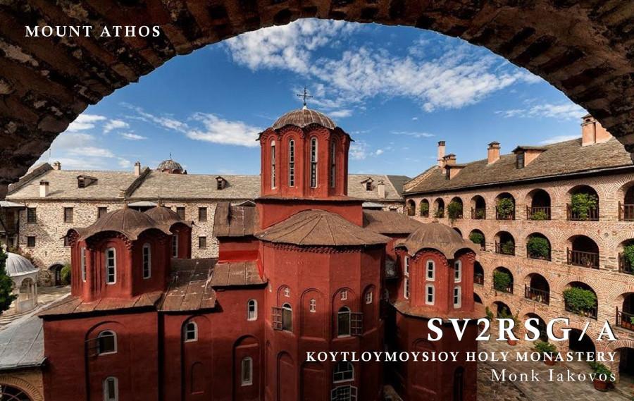 SV2RSG/A Mount Athos QSL