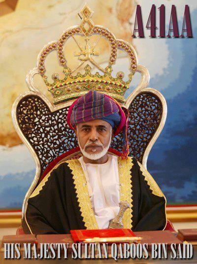 A41AA Sultan Qaboos bin Said al Said, Muscat, Oman