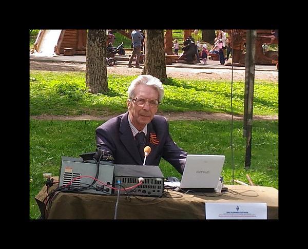 UA3DGP Vladimir Fedorov, Shelkovo, Russia