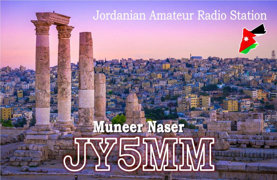 JY5MM Amman, Jordan QSL 2