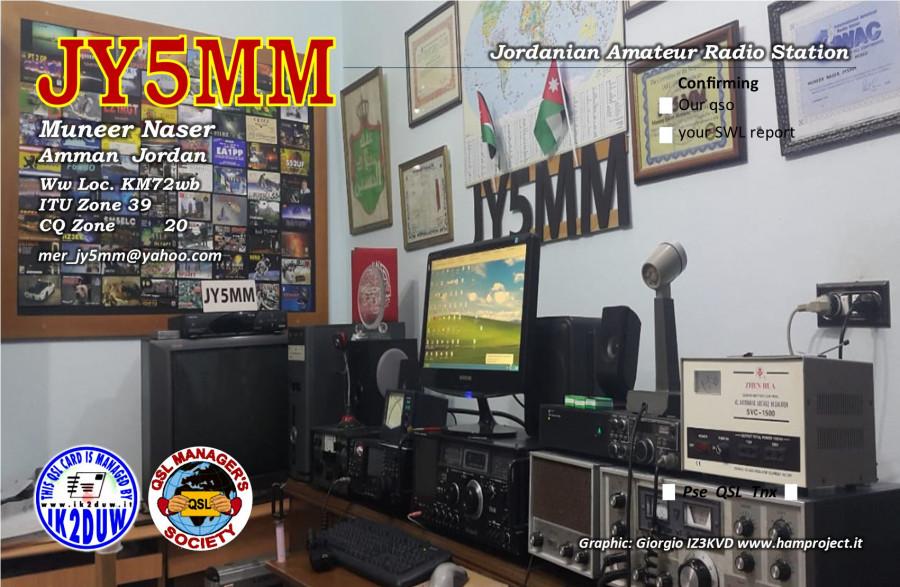 JY5MM Amman, Jordan QSL 3