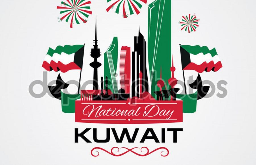 9K59NLD Safat, Kuwait National and Liberation Day