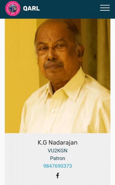 VU2KGN K. G. Nadarajan, Kollam, India