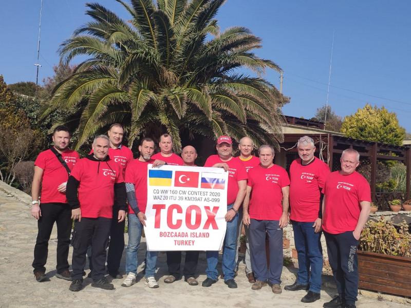 TC0X Bozcaada Island, Turkey 26 January 2020 Image 1