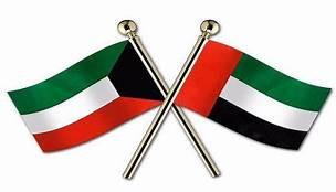 A60KWT Sharjah, United Araba Emirates. Kuwait National Day