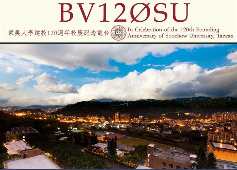 BV120SU Soochow University, Taiwan