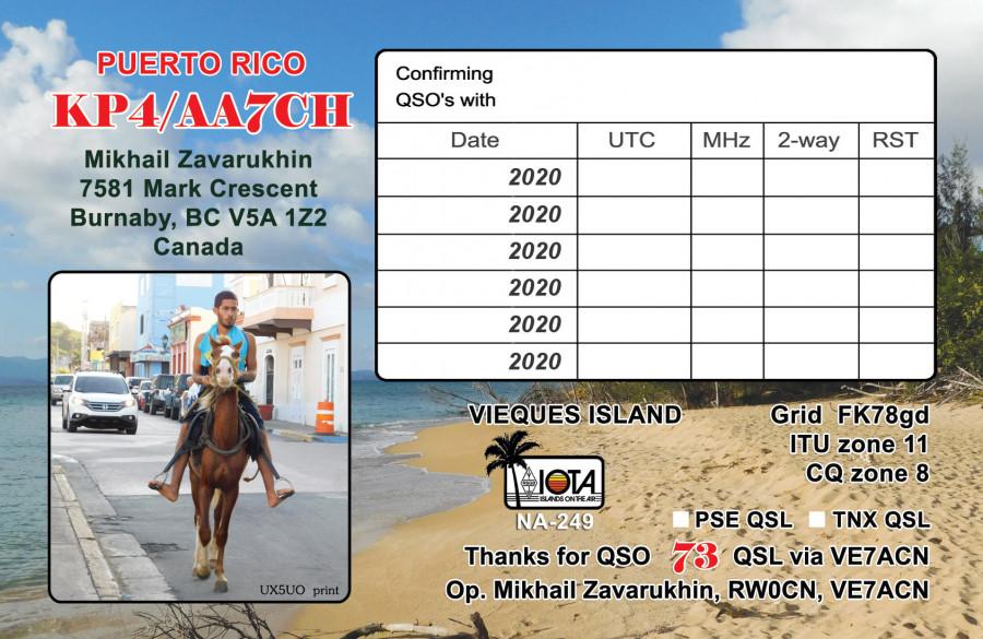 KP4/AA7CH Vieques Island QSL Card Back