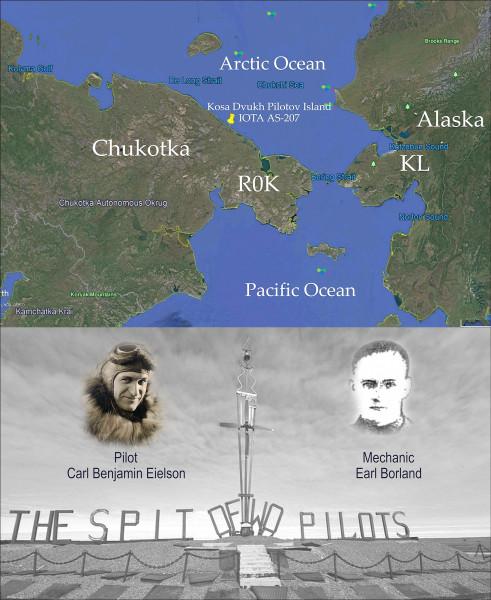 R207RRC Kosa Dvukh Pilotov Island Map