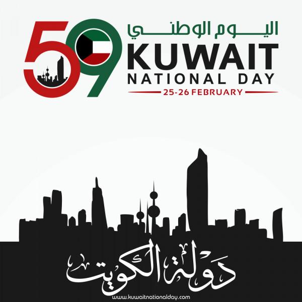 A71KWT Doha, Qatar