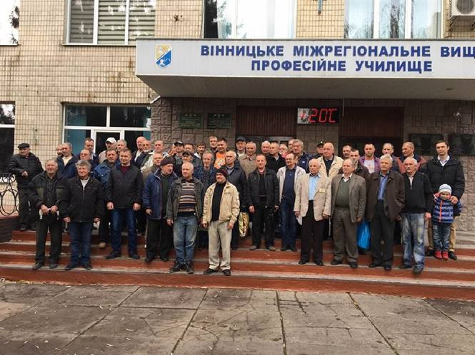 EM4N Vinnitsa, Ukraine