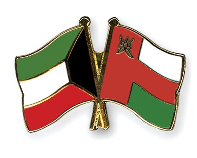 A43KWT Muscat, Oman