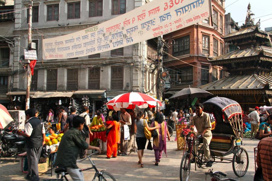 9N7NQ Kathmandu, Nepal
