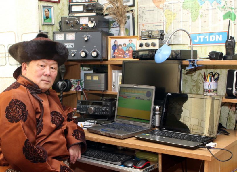 JT1DN Nekhiit Dash, Ulaanbaatar, Mongolia