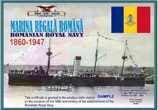 Marina Romania
