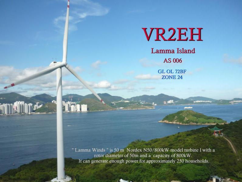 VR2EH Lamma Island, Hong Kong