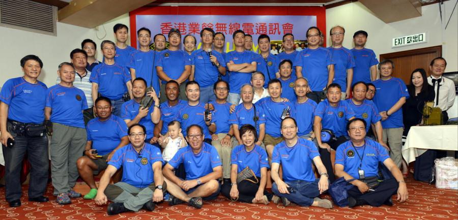 VR2HAM Hong Kong