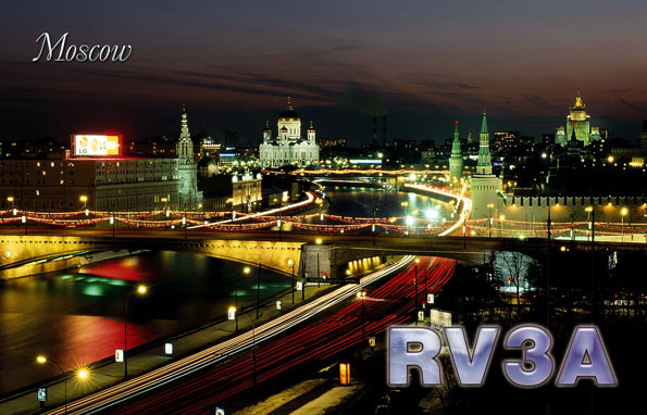 RV3A Moscow, Russia