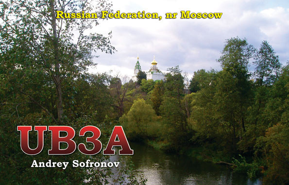 UB3A Moscow, Russia