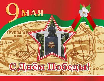 EV75M Minsk, Belarus