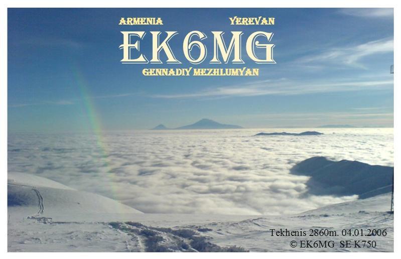 EK1915MG Yerevan, Armenia