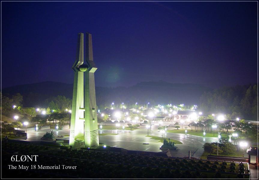 HL40GDM Memorial 18 May, Gwangju, South Korea