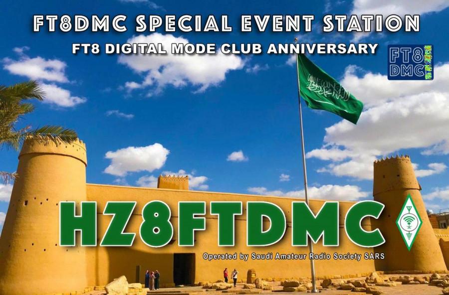 HZ8FTDMC Riyadh, Saudi Arabia