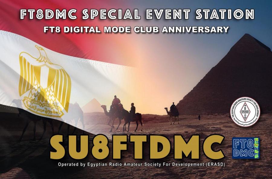 SU8FTDMC Cairo, Egypt