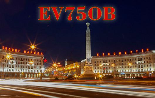 EV75OB Minsk, Belarus