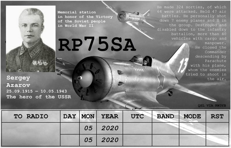 RP75SA Sergey Azarov, Bryansk, Russia