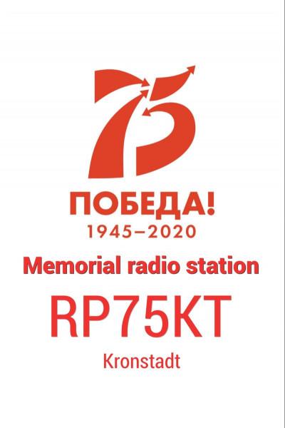 RP75KT Kronstadt, Russia