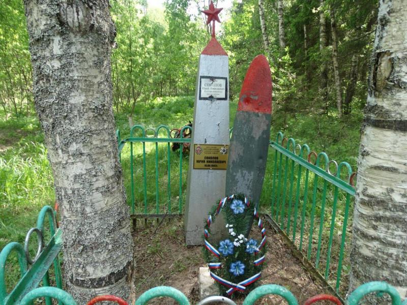 RP75YS Yuri Sokolov, Teykovo, Russia