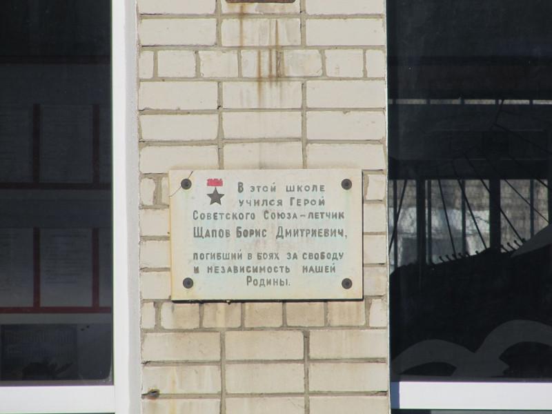 RP75BQ Yaroslavl, Russia