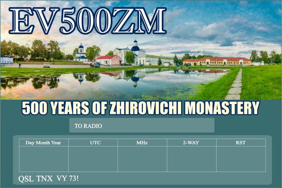 EV500ZM Zhirovichi, Belarus