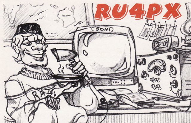 RU4PX Marat Salakhov, Aznakaevo, Tatarstan, Russia