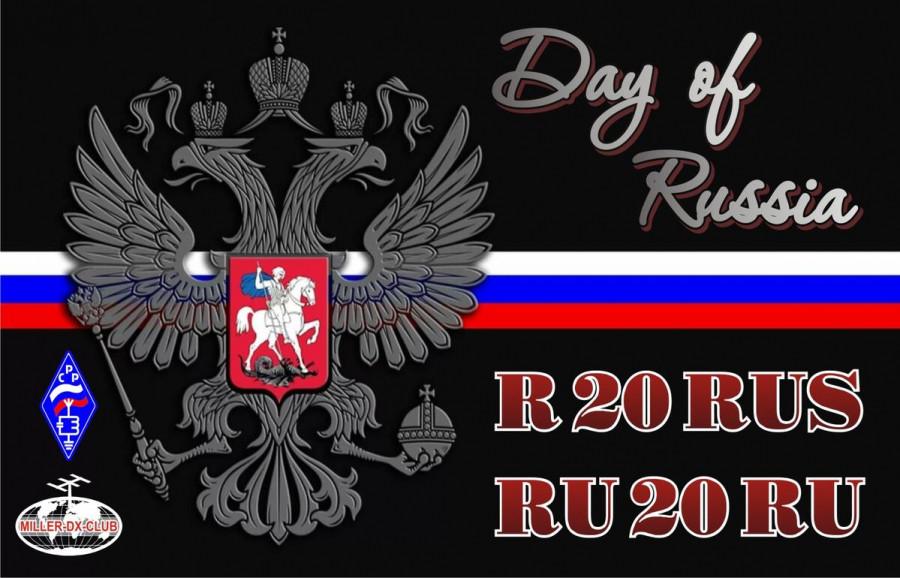 R20RUS RU20RU Russia