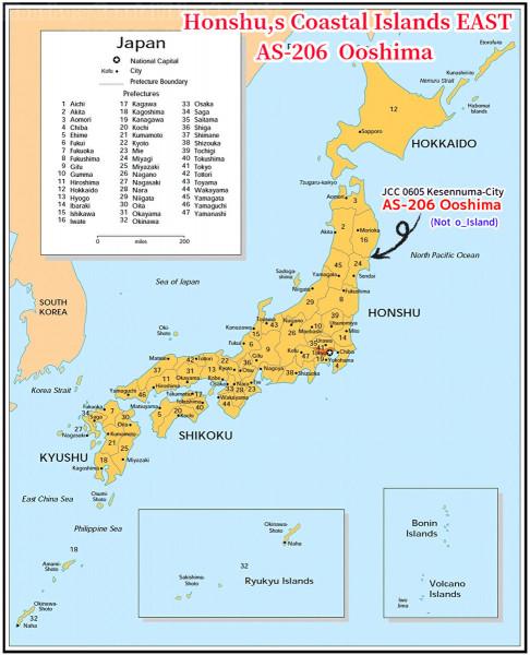 JR7AMZ Kesennuma, Ooshima Island, Japan