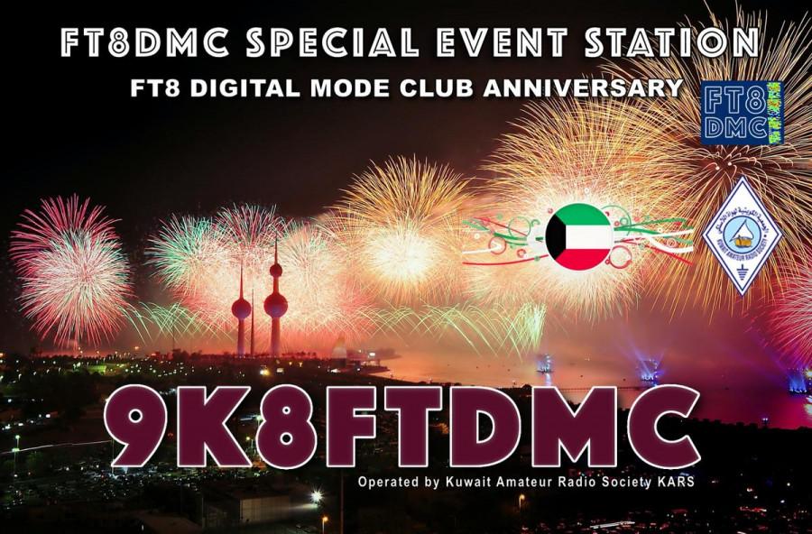9K8FTDMC Safat, Kuwait