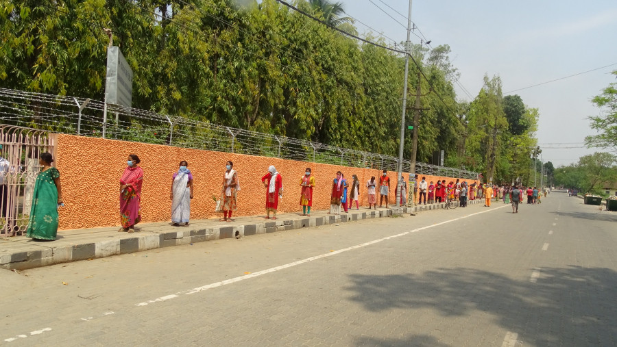 AT2ARA Guwahati, India