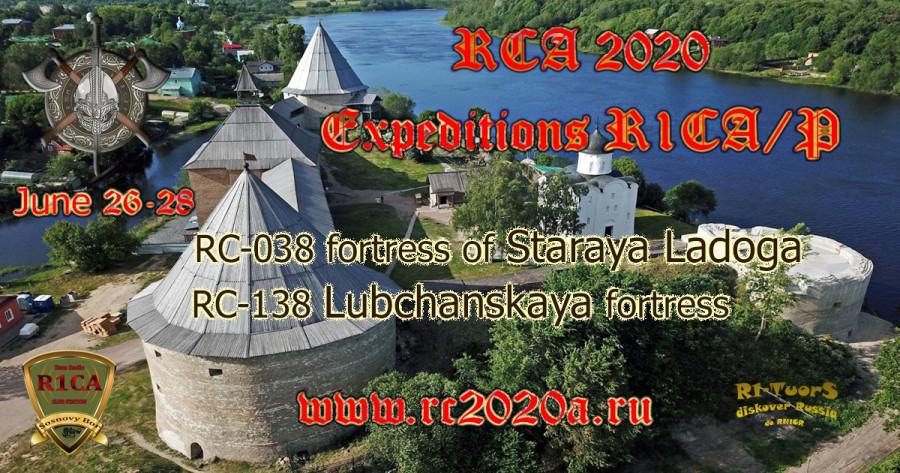 R1CA/P Staraya Ladoga, Lubchanska fortress, Russia