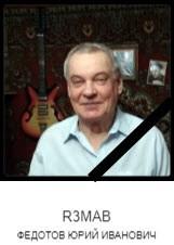 R3MAB Yuri Fedotov, Yaroslavl, Russia