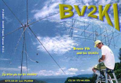 BV2KI/9 Taiwan