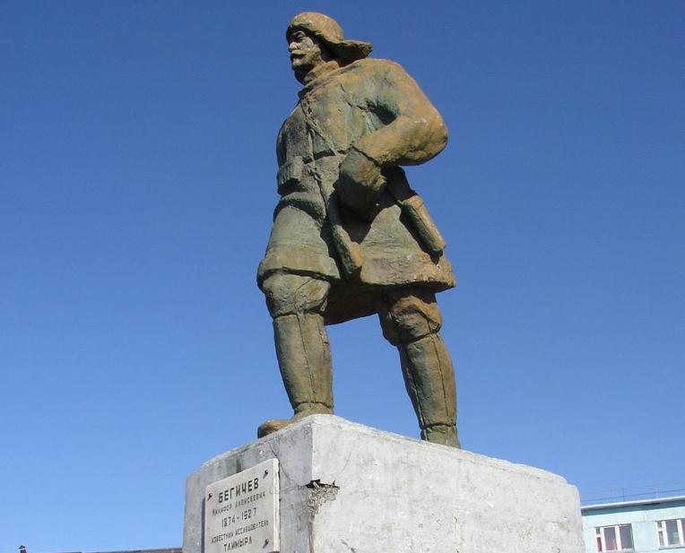 Nikifor Begichev Monument