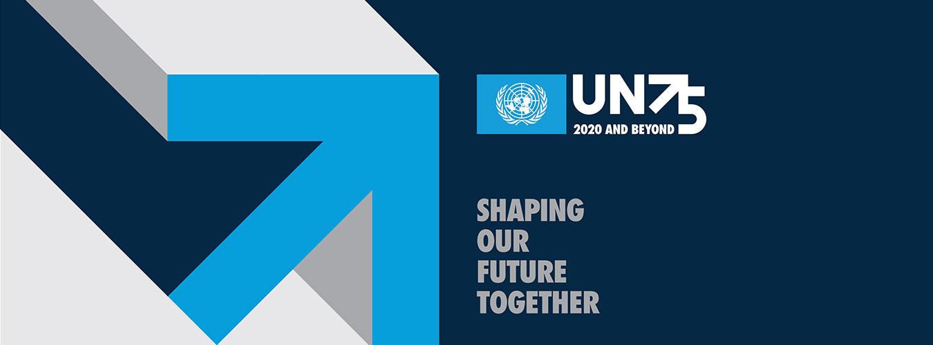 4U75A United Nations 75th Anniversary, Vienna, Austria