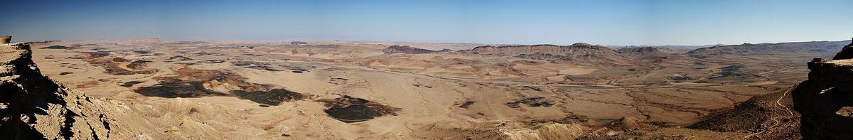 4X0ARF Arif Crater, Israel