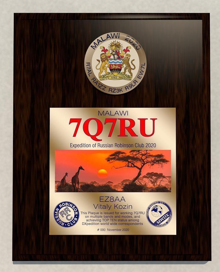 7Q7RU Malawi Plaque Image 1