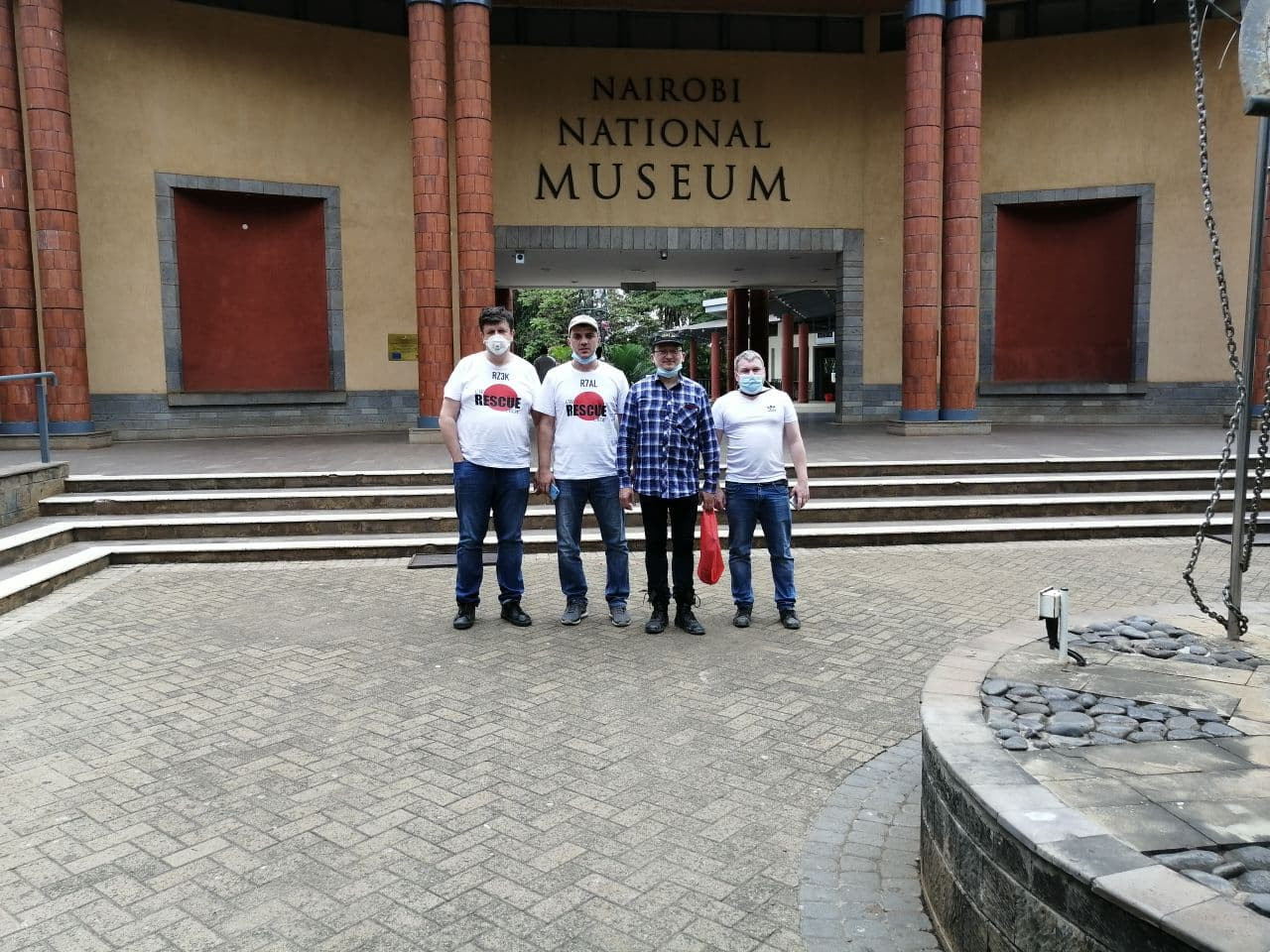 7Q7RU National Museum Nairobi, Kenya Image 1